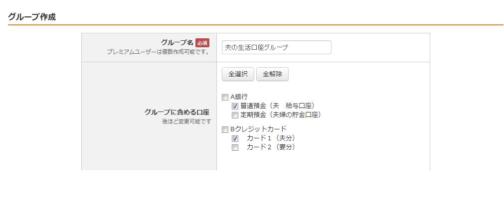 g5_new